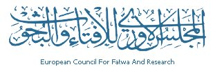 European Council for Fatwa and Research