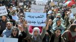Il Rif del Marocco in rivolta continua