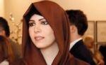 Sheikha Latifa bint Mohammed Al Maktoum